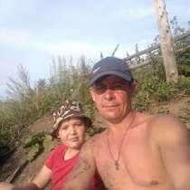 Алексей, 40 лет, хочет пообщаться, в Москве
