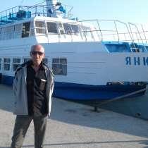 Валера, 61 год, хочет познакомиться – Валера, 61 год, хочет познакомиться, в Севастополе