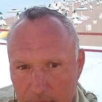 Владимир, 50 лет, хочет пообщаться, в Евпатории