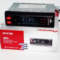 Автомагнитола Pioneer DEH-8178UB - MP3+FM+USB+SD+AUX!, в г.Винница