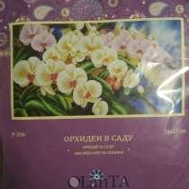 Продам наборы для вышивания бисером, в Новосибирске