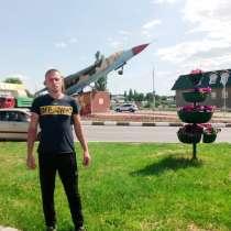 Николай, 37 лет, хочет познакомиться, в г.Варшава