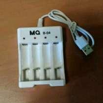 Зарядка для батареек, в Оренбурге