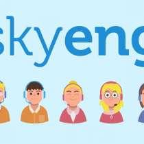 Skyeng 2 бесплатных урока в школе английского языка, в Москве