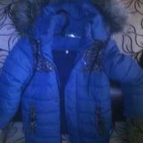Зимний пуховик на мальчика 6-9 лет, в Березниках