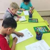 Экспресс подготовка к школе, в г.Усть-Каменогорск