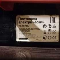 Плиткорез электрический, в Самаре