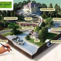Зеленый город Рудный, в г.Костанай