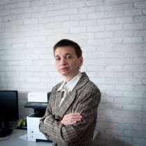 Адвокат по уголовным делам и налоговым спорам, в Москве