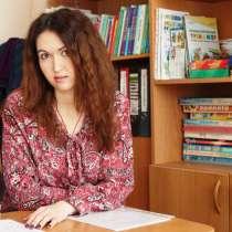 Репетитор начальных классов и русского языка, в Красноярске