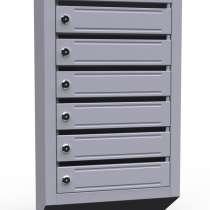 Почтовые ящики вертикальные ЭК-7 (7 секций)•выгодная цена, в Владимире