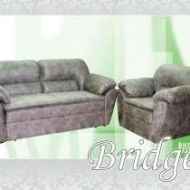 Купить диван Бридж 2-ка ТМ BISSO, в г.Днепропетровск