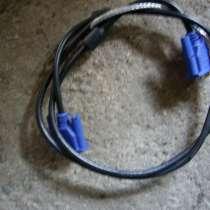Продам кабель D-Sub 15, DE15 или DB15HD, в г.Кокшетау