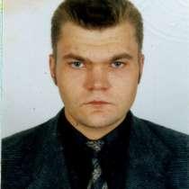 Ищу верную и преданную спутницу жизни, в г.Днепропетровск