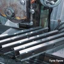 Продажа новых ножей для гильотин по металлу 510 60 20, 520 7, в Туле