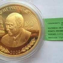 Президент Владимир Путин 1 кг золото Корея, в г.Мадрид