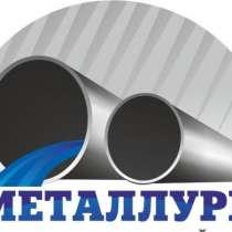Труба 152х6 140х14 127х6, в Екатеринбурге