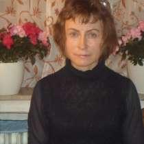 Наталья, 54 года, хочет найти новых друзей, в г.Вертер