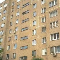 ВНИМАНИЕ!!! Если жилье нужно уже сейчас!, в Москве