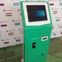 Платежные терминалы, в г.Ереван