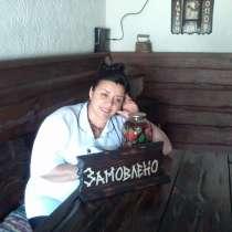 Светлана, 47 лет, хочет познакомиться, в г.Днепропетровск