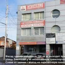Здание: магазин + офисы. Готовый бизнес !, в Ростове-на-Дону
