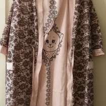 Халат с ночной сорочкой для беременной в роддом, р.50-52, в г.Брест