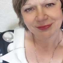 Светлана, 58 лет, хочет познакомиться, в Абакане