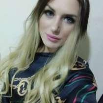 Kate, 25 лет, хочет пообщаться – Kate, 25 лет, хочет пообщаться, в Москве