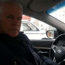 НИКОЛАЙ, 51 год, хочет пообщаться, в г.Рига