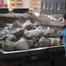 Вывоз любого мусора и хлама. Без выходных, в Нижнем Новгороде