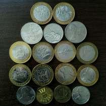 Набор юбилейных монет России, в Екатеринбурге