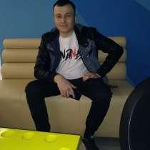 Ыхтияр, 23 года, хочет пообщаться, в Москве