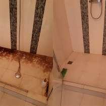 Клининг - Уборка квартир, в Сочи
