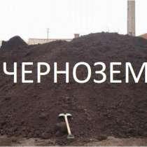 Торф, в Комсомольске-на-Амуре