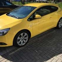 Opel Astra j GTC, в Калининграде
