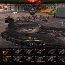 Продам танки 1500руб, в г.Краснодон