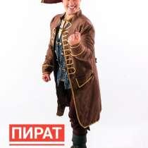 Аниматоры на детский праздник, в Ростове-на-Дону
