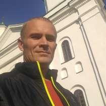 Алексей, 37 лет, хочет познакомиться, в г.Киев