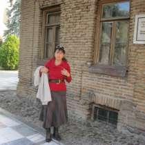 Няня и сиделка в помощь, в г.Тбилиси