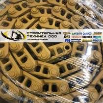 Цепь на Hitachi ZX200LC-3 49 звеньев № 9202850, в Иванове