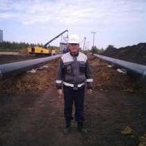 Инспектор ск (тн) ооо, в Брянске