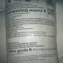 Продам карбамид Б (мочевина) в мешках, в г.Усть-Каменогорск