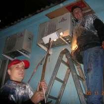 Монтаж, обслуживание и ремонт сплит систем, в Ростове-на-Дону