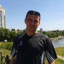 Руслан, 42 года, хочет познакомиться, в г.Кривой Рог