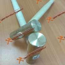 Латунный молоток искробезопасный 0,5 кг, в Нижнем Новгороде