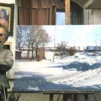 Уроки рисунка и живописи, в Москве