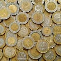 100 иностранных монет. Биметалл, в Красноярске