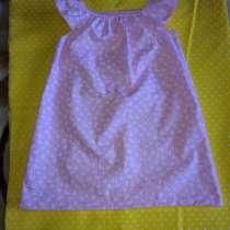 Одежда для малышей, в Армавире