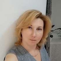 Юлия, 45 лет, хочет познакомиться – Познакомиться, в Перми